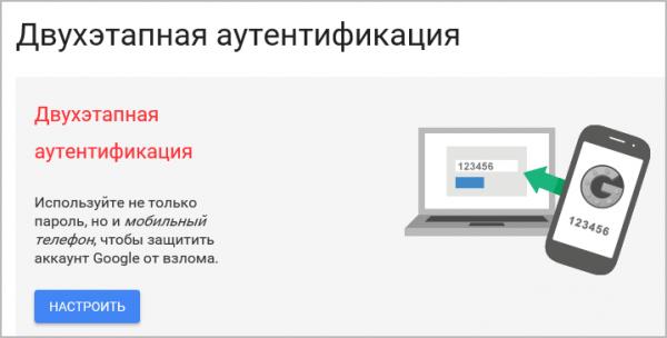 """Украинцам стала недоступна двухэтапная аутентификация """"ВКонтакте"""""""