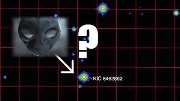 Ученым почти удалось разгадать тайну «Звезды пришельцев» KIC 8462852