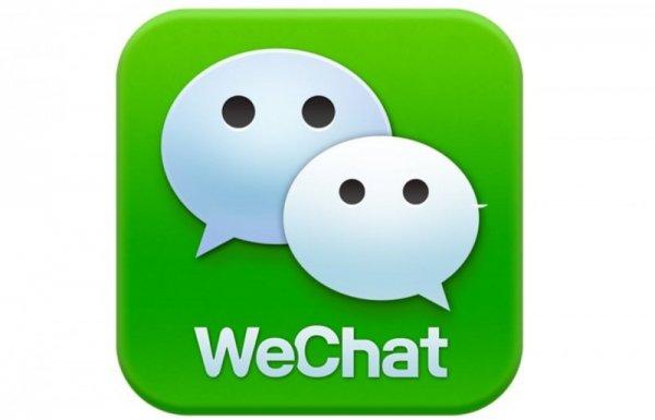 """""""Вымпелком"""" запустит в РФ аналог WeChat"""