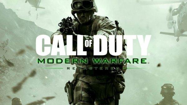 Релиз Modern Warfare Remastered для PS4 назначен на конец июня