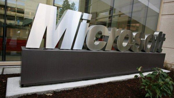 """Использование """"плохого"""" имени файла повлечет за собой гибель Windows"""