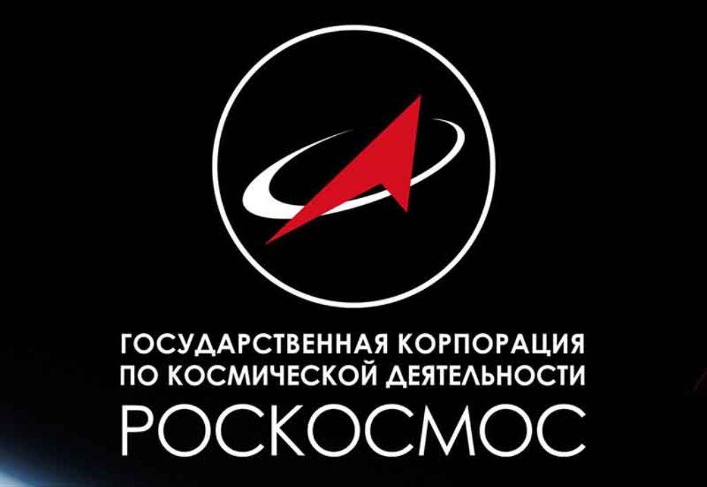 Роскосмос назвал дату запуска свежей ракеты-носителя «Союз-5»