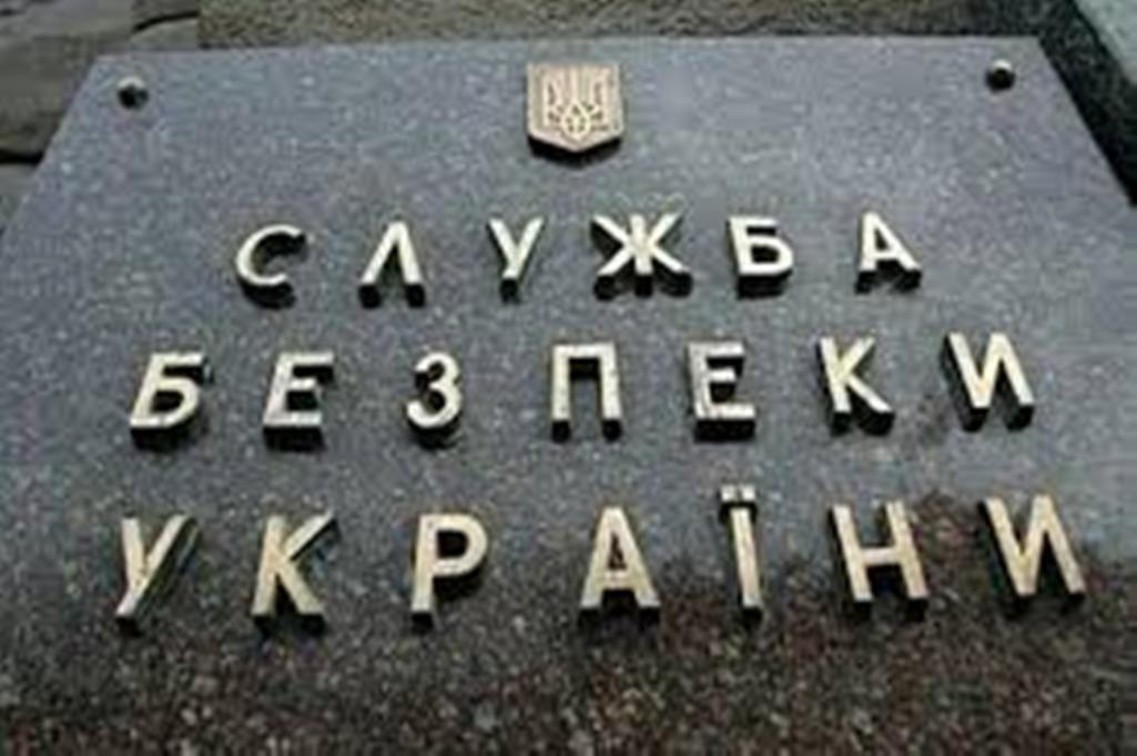Вовремя обысков в«Яндексе» СБУ отыскала «много интересного»