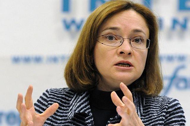 Банк Российской Федерации может пересмотреть собственный прогноз поценам нанефть
