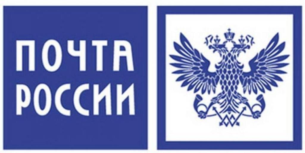 «Почта России» надеется вближайшие годы создать свою авиакомпанию