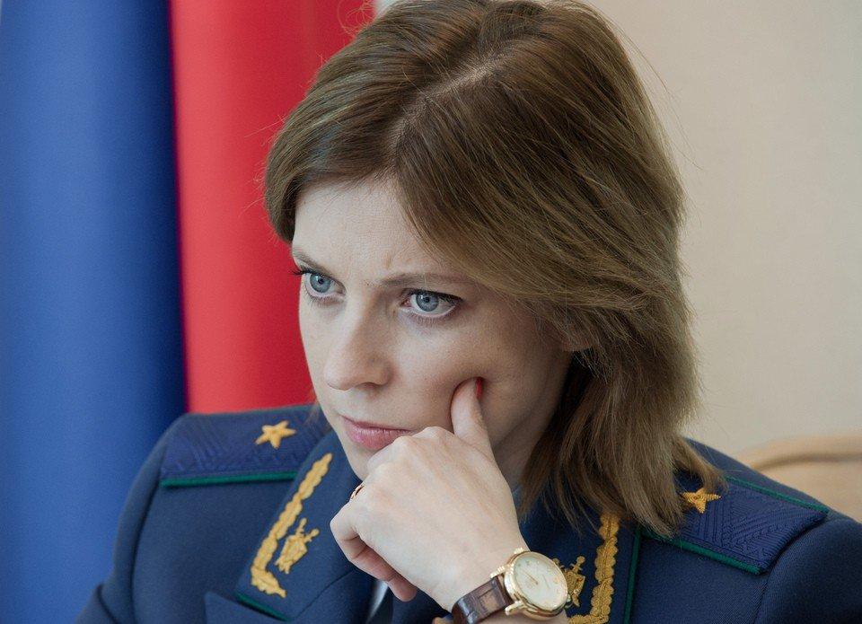 прокурор украины фото способ создания костюма