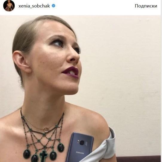 Фанаты отыскали свидетельства 2-ой беременности Собчак