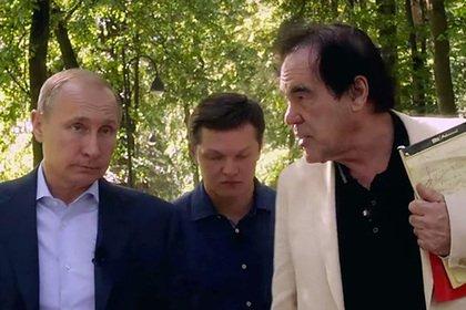 Фильм Оливера Стоуна про Путина интересует Кремль