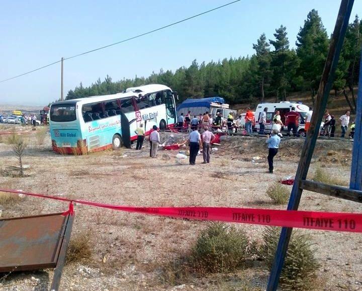 ВТурции разбился автобус стуристами из Российской Федерации