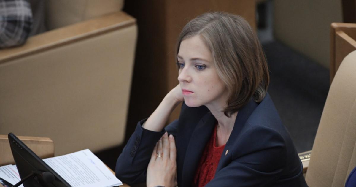 Наталья Поклонская показала корреспондентам родительский дом