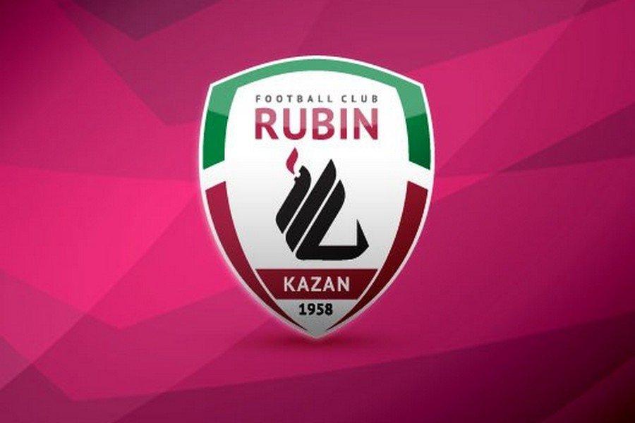 «Рубин» 16июня сыграет товарищеский матч с«Марибором»