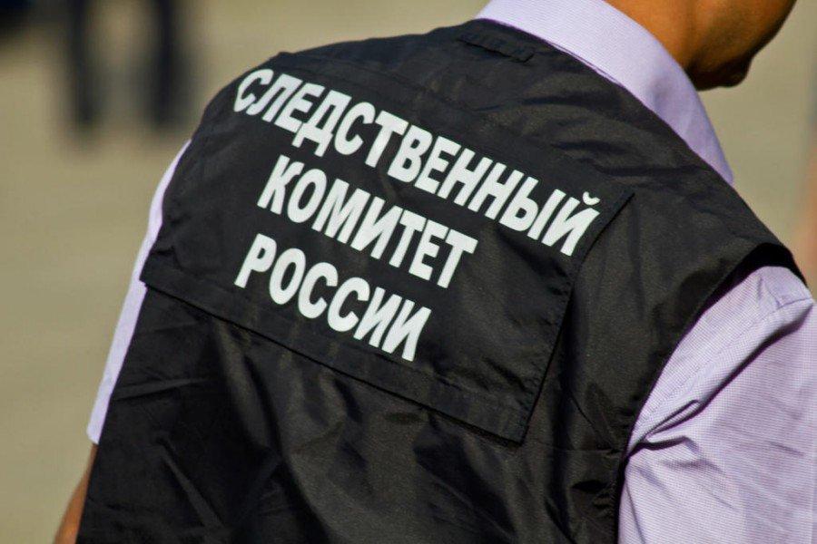 ВЯрославле отыскали тело Антона Кислого