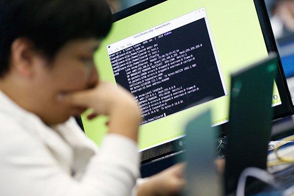 В Российской Федерации каждая 5-ая IT-система уязвима из-за старого софта