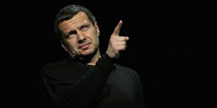 Соловьев назвал участников митинга «детьми коррупционеров», так как уних есть телефоны