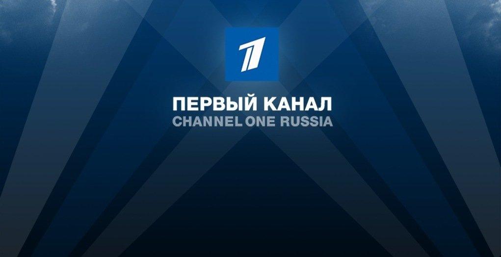 Репортеров «Первого канала» вынудили отслеживать ситуацию в областях для отчетов вКремль