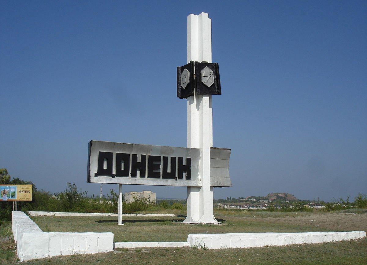 «Коммерсантъ» узнал детали плана государства Украины  по«реинтеграции Донбасса»