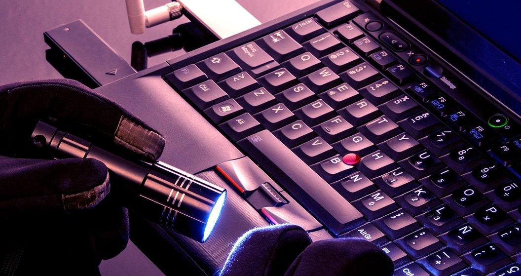 Китайские хакеры получают доступ квеб-камере иподглядывают заее собственником
