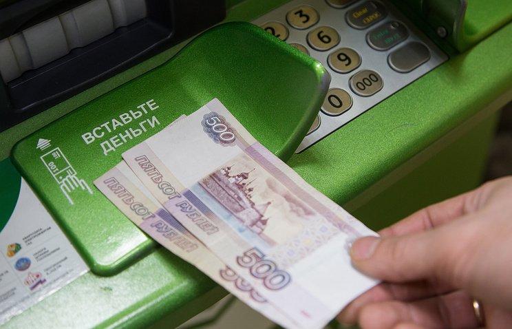 ЦБпредупредил оросте фальшивых купюр вбанкоматах