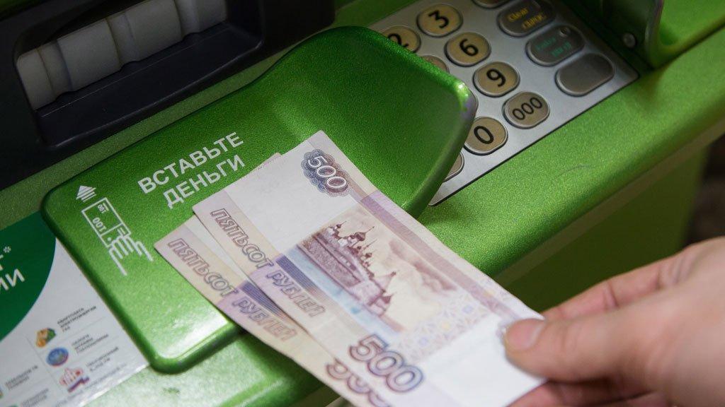Сберегательный банк заявляет оневозможности выдачи фальшивых купюр его банкоматами