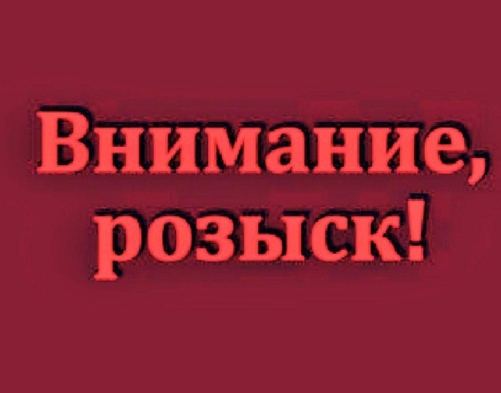 ВБашкирии пропали двое молодых людей