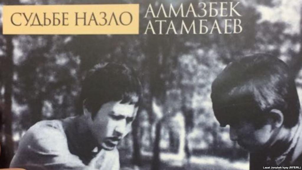 Альбом спеснями Алмазбека Атамбаева поступил всвободную реализацию