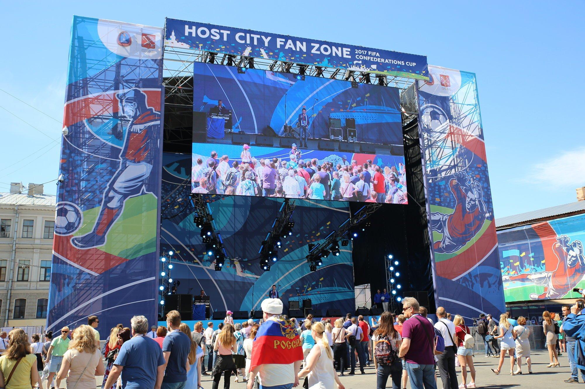 Фан-зона для гостей Кубка конфедераций в северной столице 23июня будет закрыта