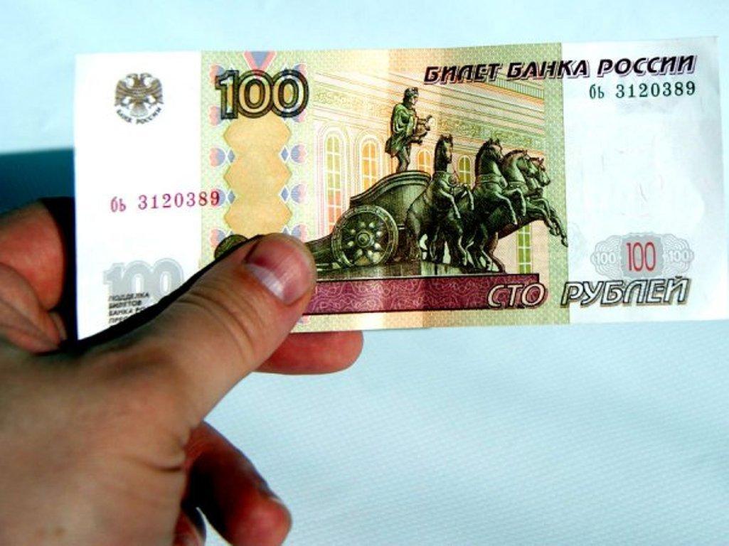 ВСФ поддержали идею подвергать наказанию  банки, чьи банкоматы неразличают фальшивки