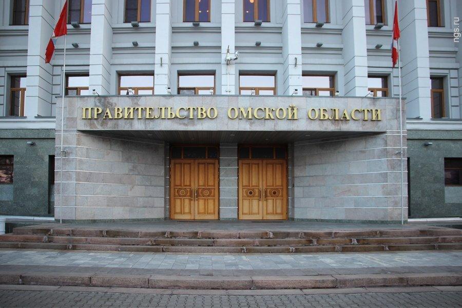 Омское руководство выставило на реализацию автомобили по забавным ценам