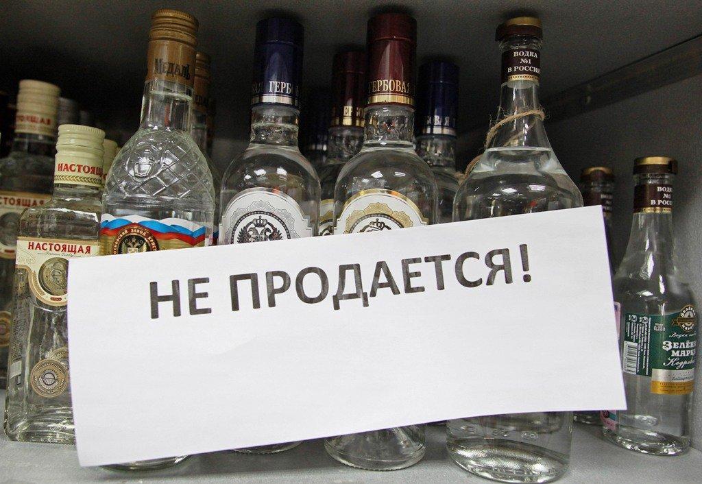 Выпускной 2017 вИркутске: 4 дня вгороде будет запрещена продажа алкоголя