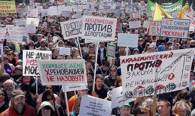 ВМосгордуме выступили против референдума ореновации