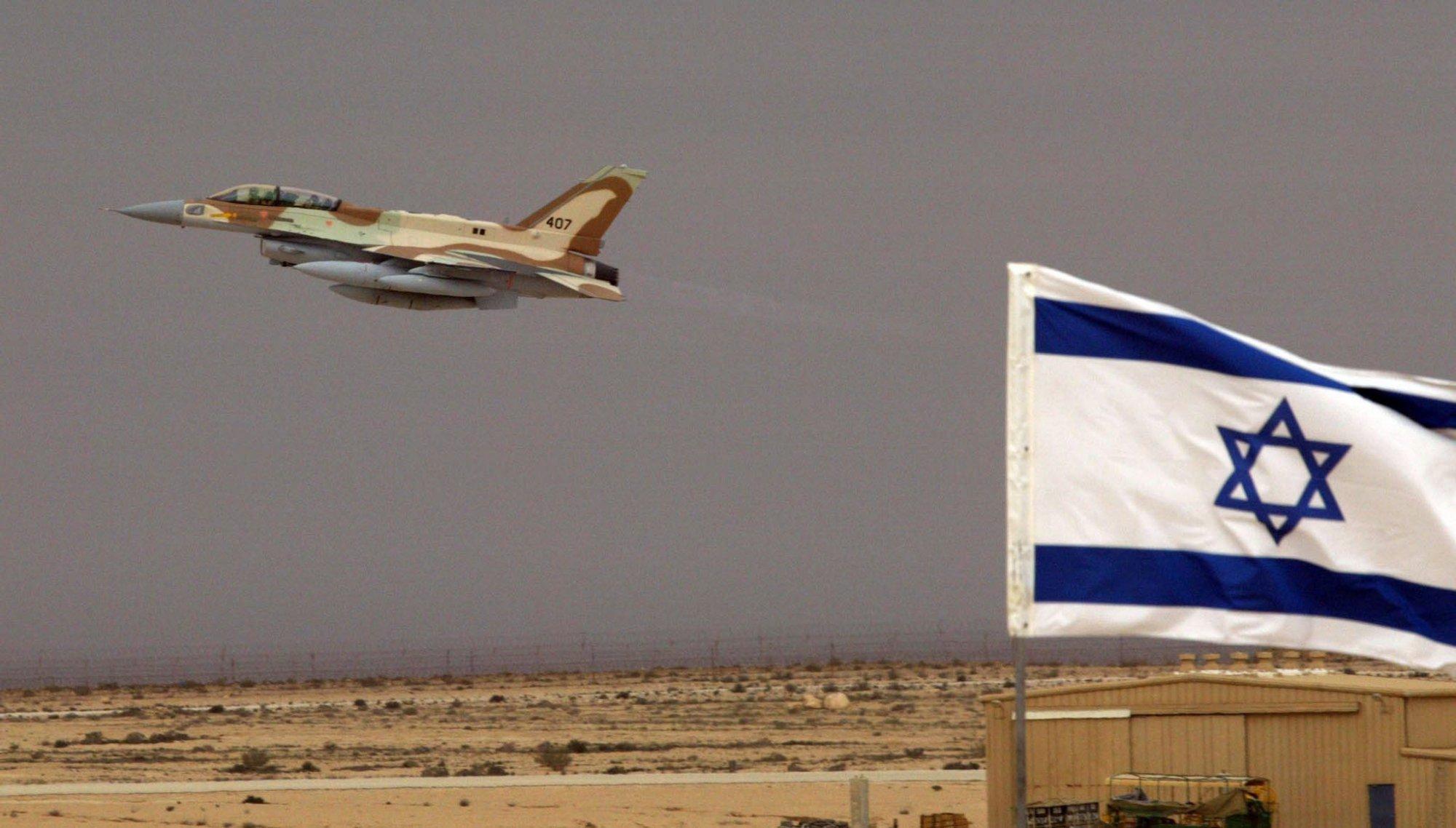 ВВС Израиля атаковали позиции военных правительственной армии Сирии