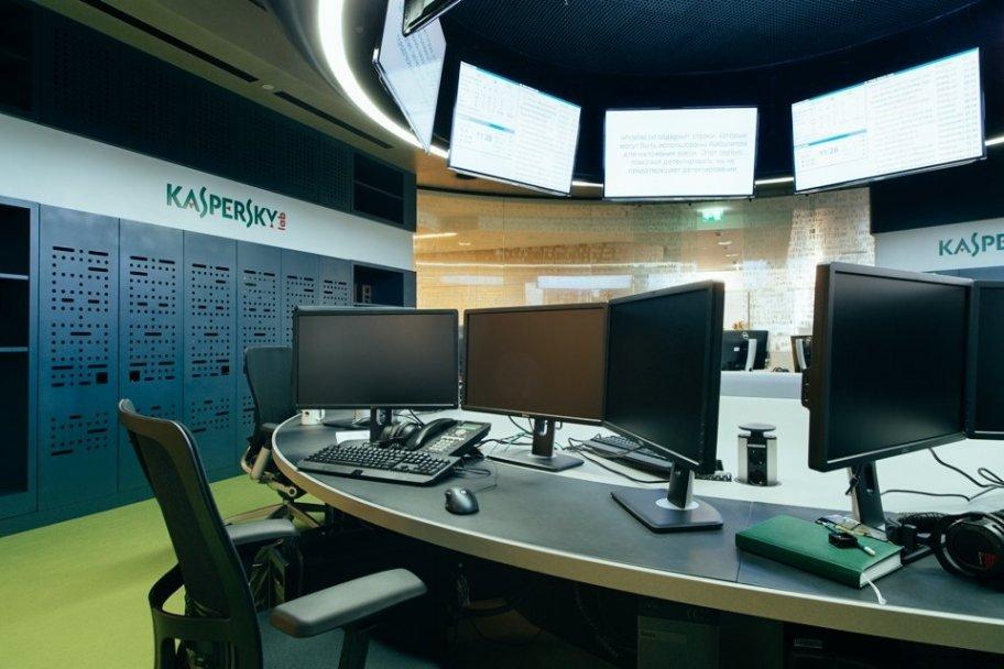 «Лаборатория Касперского» отвергла подозрения Сената США освязях сКремлем