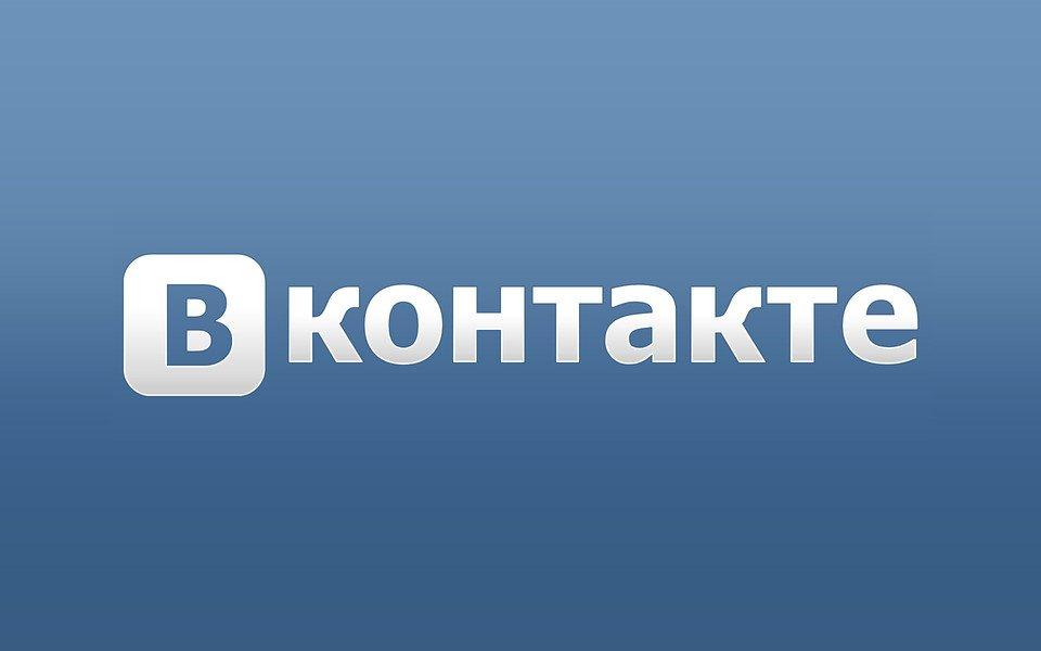 «ВКонтакте» предложила зарабатывать навидео