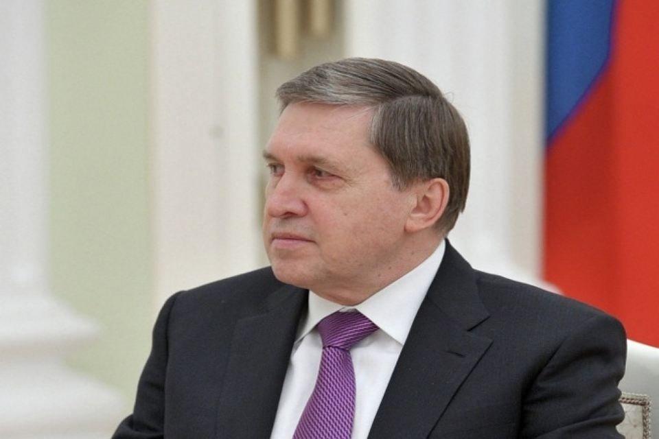 Политическое противоборство вСША «подрезает» политику Белого дома— Ушаков