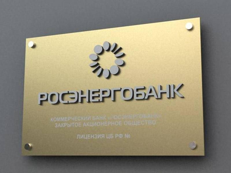 Банк изпервой сотни кредитных компаний Российской Федерации признан банкротом