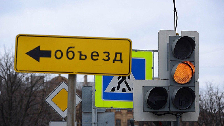 Вцентре Санкт-Петербурга ограничат движение из-за мероприятия организационного комитета «Россия-2018»