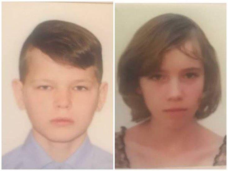 знакомства по ростовской области для подростков