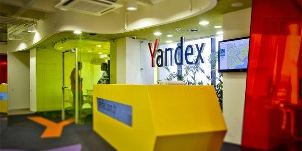 """""""Яндекс"""" и """"Просвещение"""" создадут для школ образовательную платформу"""
