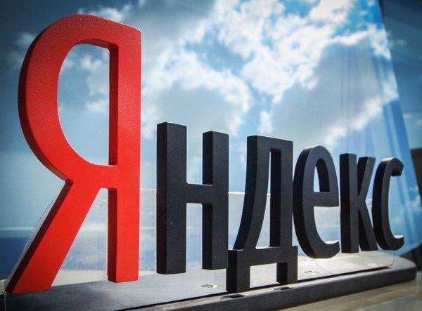 Компания «Яндекс» не исключает полного ухода с рынка Украины