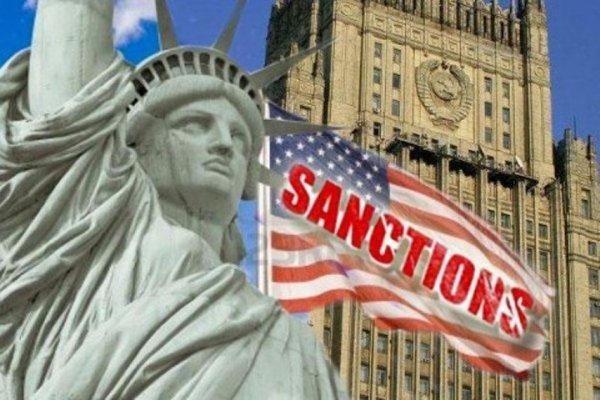 Россия готовит адекватный ответ на новые санкции США – МИД РФ