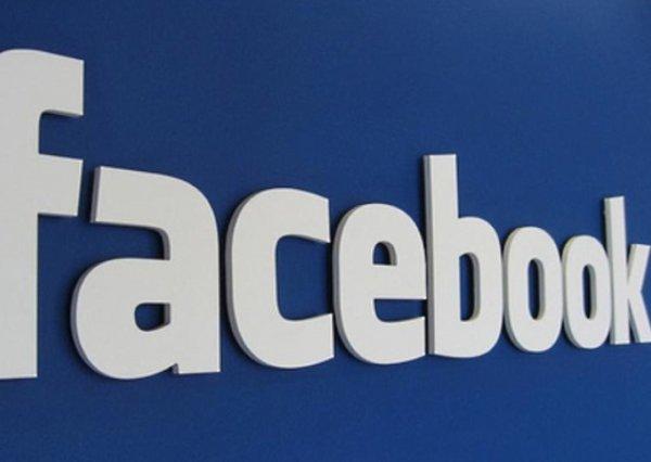 Альбомы Facebook будут хранить любые обновления статусов