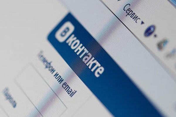 Создатели 7 тысяч сообществ «ВКонтакте» могут попасть под действие закона о «группах смерти»