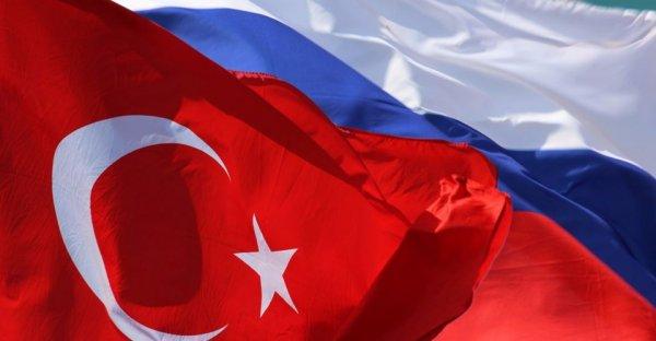 Россия сняла ограничения на ввоз ряда турецких продуктов