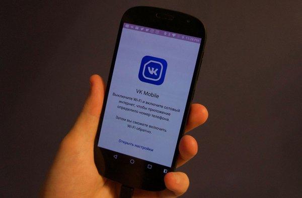 """""""ВКонтакте"""" начнет продажу сим-карт VK Mobile"""