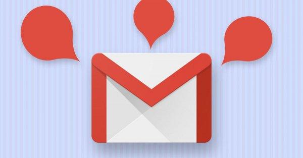 Gmail распознает фишинг и спам в 99,9% случаев