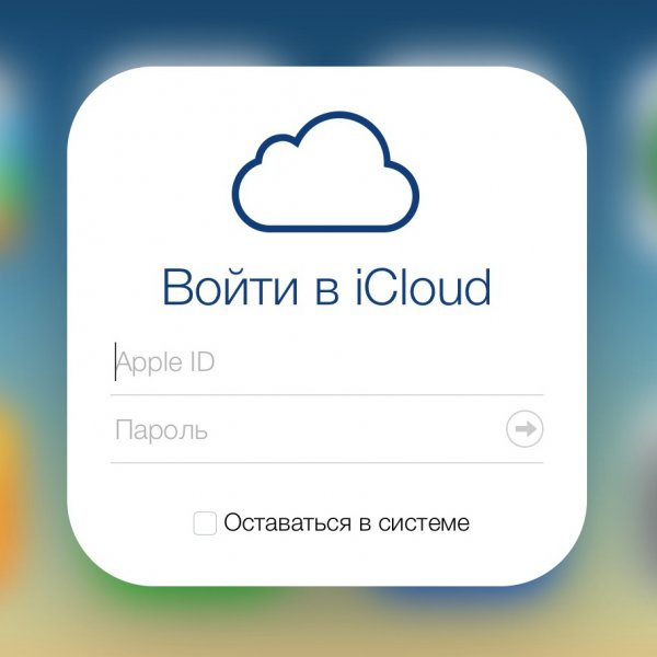 Пользователи из РФ не могли зайти в iCloud и App Store