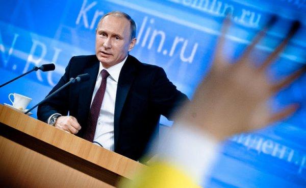 «ВКонтакте» появился чат-бот для общения с Путиным