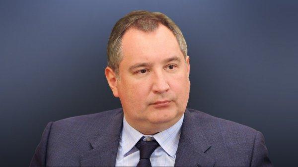 Рогозин сообщил о желании накрыть Россию противоракетным куполом