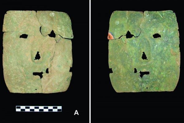 В Аргентине археологи нашли медную маску возрастом 3000 лет