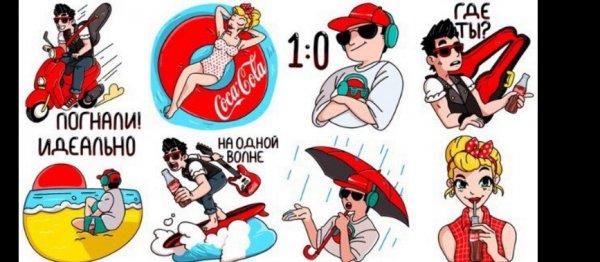 """Coca-Cola """"ВКонтакте"""" дарит стикеры за выполнение заданий"""
